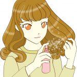 髪の毛の静電気を抑える方法・ミスト